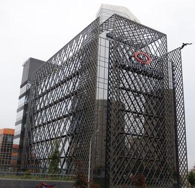 Erdemir  Ofis Binası