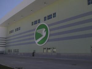 VIP Hangar , Aşkabat